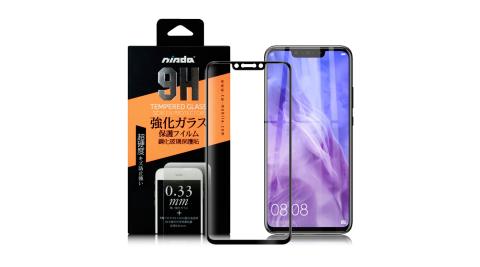 NISDA for 華為 HUAWEI Nova 3i 6.3吋 完美滿版玻璃保護貼-黑色