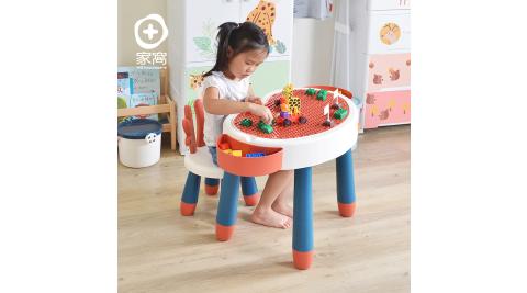 【+O家窩】斑比鹿兒童多功能學習/遊戲積木桌椅套組-送台製OK牌積木(1kg)