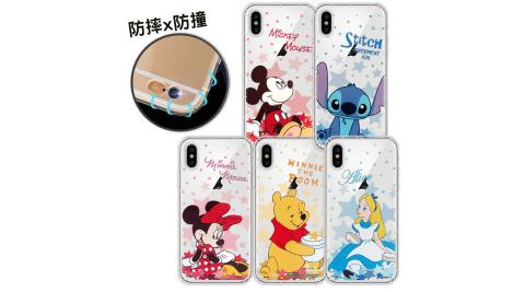 迪士尼授權正版 蘋果 iPhone X 星星系列 空壓安全保護殼