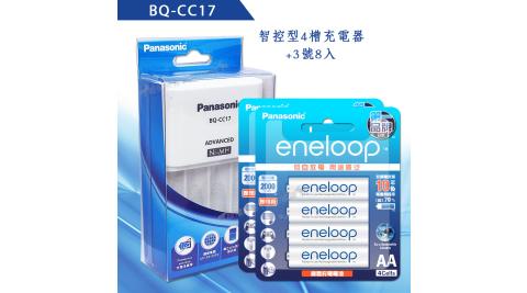 Panasonic 智控型4槽鎳氫低自放充電器+新款彩版 國際牌 eneloop 低自放3號充電電池(8顆入)-贈電池盒