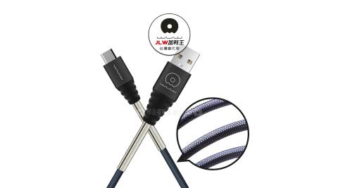 加利王WUW Type-C USB 金匠護頸彈簧金屬編織傳輸充電線(X60)1M