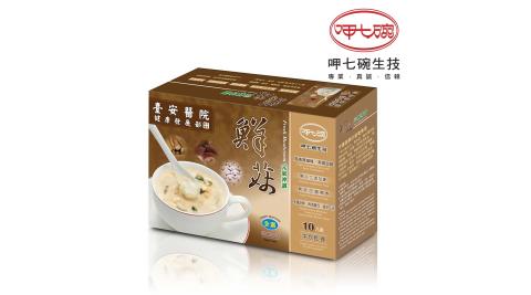《呷七碗》鮮菇元氣沖調(10入/盒,共兩盒)