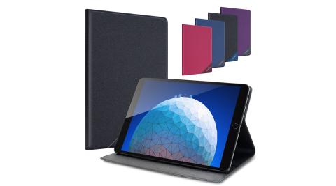 CITYBOSS for iPad Air(2019) 10.5吋 運動雙搭隱扣皮套