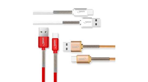 HANG USB Type-C 3A 金屬彈簧快速傳輸充電線(1M)