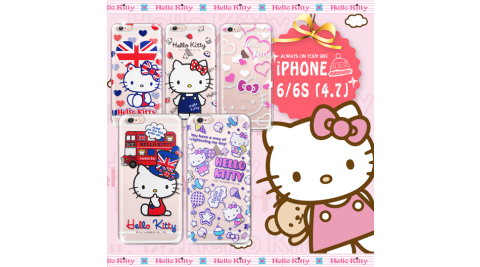 三麗鷗授權正版 Hello Kitty iPhone 6/6S 4.7吋 凱蒂樂園系列 透明軟式手機殼