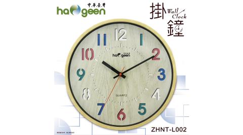 中華豪井 13吋彩色數字靜音掃描掛鐘 ZHNT-L002