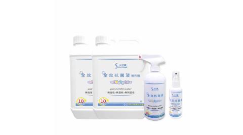 【水可靈】全效抗菌液500ml噴瓶x1+100mlx1+全效抗菌液2L*2瓶