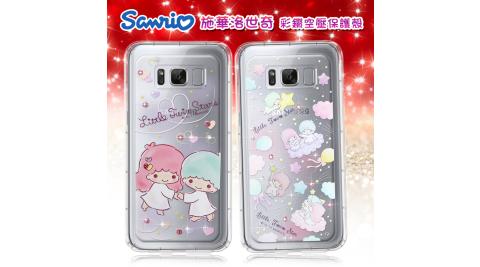 三麗鷗授權 雙子星仙子 KiKiLaLa 三星 SAMSUNG Galaxy S8+ / S8 Plus 施華洛世奇 彩鑽氣墊保護殼