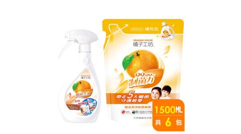 橘子工坊洗衣精制菌補充包1500ML*6包 + 廚房爐具專用清潔劑*1罐
