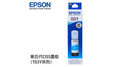 EPSON 原廠墨水 T03Y200 藍色墨水