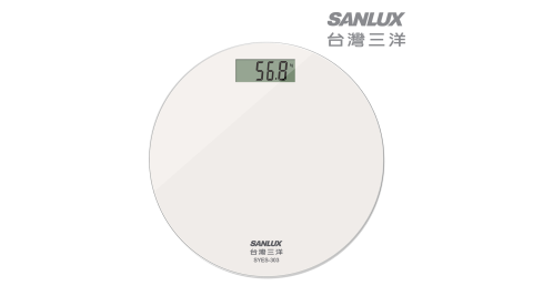 【台灣三洋】數位家用體重計 SYES-303