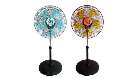超值兩入組【金展輝】360轉八方吹16吋涼風扇 A-1611(顏色隨機)