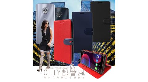 CITY都會風 Motorola Moto G6 Plus / G6+ 插卡立架磁力手機皮套 有吊飾孔
