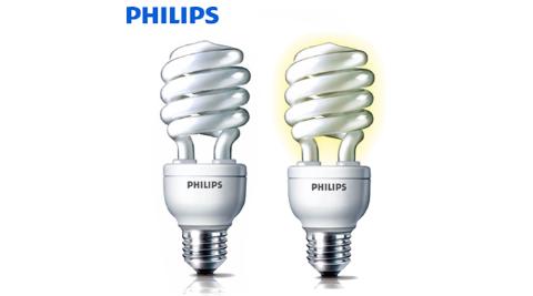 PHILIPS飛利浦Helix 23W螺旋省電燈泡(2入特惠組)