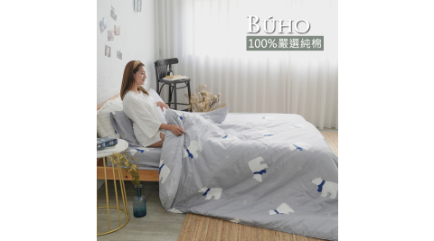 BUHO《極地雪熊》天然嚴選純棉雙人加大三件式床包組