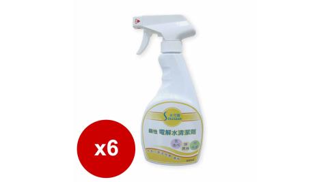 【水可靈】 電解水清潔劑500ml X6瓶