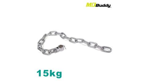 MDBuddy 重訓鐵鍊 15KG-訓練 槓鈴 硬舉 健身 隨機@6027201@