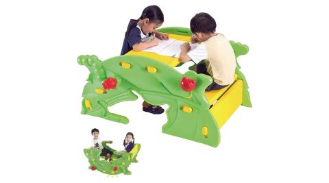 親親 兒童樹葉造型兩用桌椅(搖搖椅) FU-17台灣製造