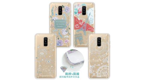 三星 Samsung Galaxy A6+ / A6 Plus 浪漫彩繪 水鑽空壓氣墊手機殼 有吊飾孔