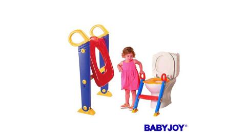 【BABYJOY】嬰童成長學習便器