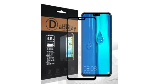 全膠貼合 華為 HUAWEI Y9 2019 滿版疏水疏油9H鋼化頂級玻璃膜(黑) 玻璃保護貼
