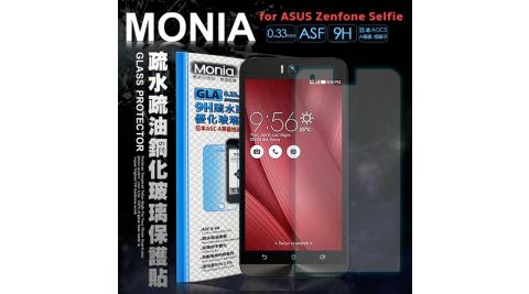 MONIA ASUS Zenfone Selfie (ZD551KL) 日本頂級疏水疏油9H鋼化玻璃膜