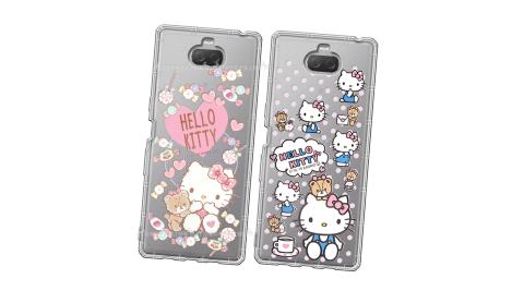 三麗鷗授權 Hello Kitty凱蒂貓 Sony Xperia 10 Plus 愛心空壓手機殼 有吊飾孔