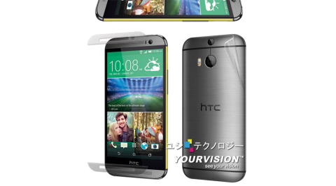 HTC One M8 主機機身(前+後)專用保護膜 保護貼(含邊條_2組入)