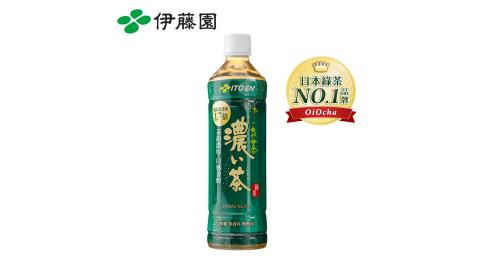【伊藤園】OiOcha 濃味綠茶 PET530mL (24瓶/箱)