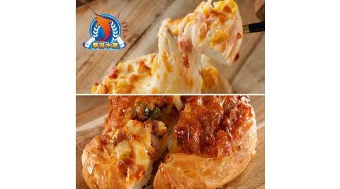 《東港華得》5.5吋純手工餅皮披薩-香辣雞*5+夏威夷*5(1片/包,共10包)