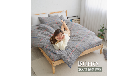 BUHO《時歲安然》天然嚴選純棉雙人加大四件式兩用被床包組