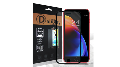 全膠貼合 iPhone 8 Plus / 7 Plus / 6s Plus 5.5吋 滿版疏水疏油9H鋼化頂級玻璃膜(黑) 玻璃保護貼