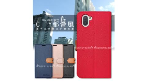 CITY都會風 夏普SHARP AQUOS R3 插卡立架磁力手機皮套 有吊飾孔