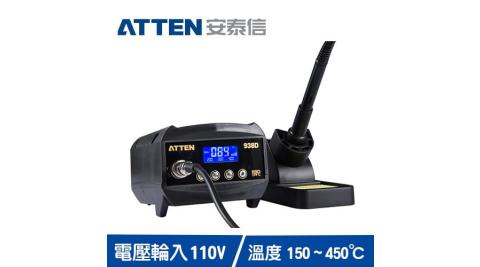ATTEN安泰信 AT938D 防靜電數位溫控電烙鐵 60W