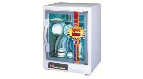 小廚師光觸媒三層烘碗機 TF-989A