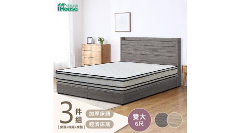 IHouse-楓田 極簡風加厚床頭房間3件組(床頭+經濟+床墊)-雙大6尺