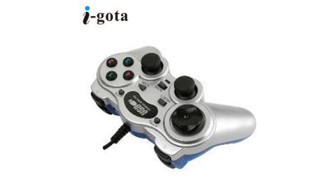 【i-gota】閃電精靈 雙震動搖桿 USB-703