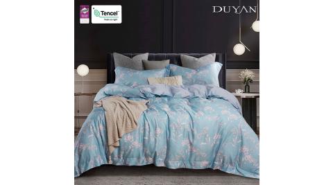 《DUYAN 竹漾》天絲雙人床包被套四件組 - 沁夏海沫