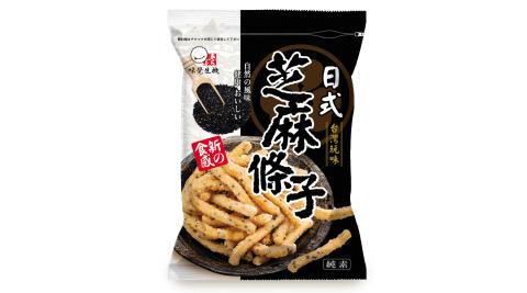 台灣玩味芝麻條子12包(200g/包)