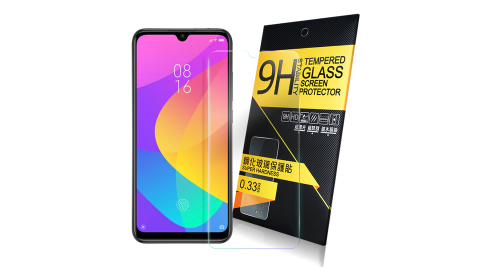 NISDA for 小米A3 鋼化9H 0.33mm玻璃螢幕貼-非滿版