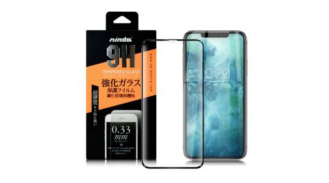 NISDA for iPhone XR 6.1吋 完美滿版鋼化玻璃保護貼 - 黑