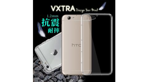 VXTRA HTC One A9s 防摔抗震氣墊保護殼 手機殼