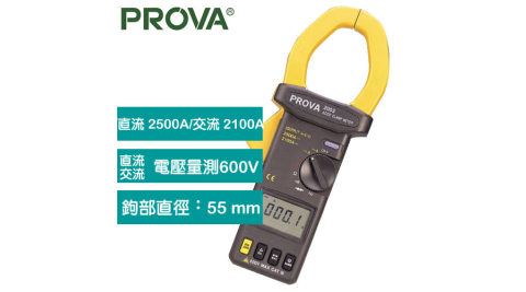 PROVA 大電流鉤錶 PROVA 2003