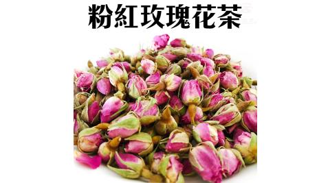 香氛粉紅玫瑰花茶1包75g/花朵/泡茶/入菜