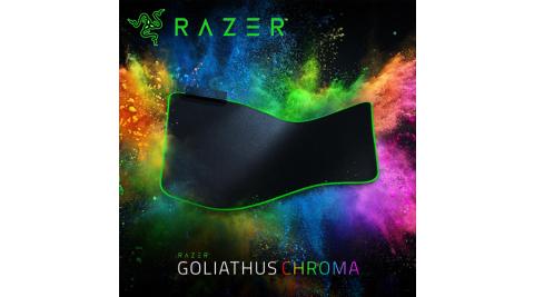 【Razer 雷蛇】Goliathus Chroma 重裝甲蟲幻彩版鼠墊 加長版
