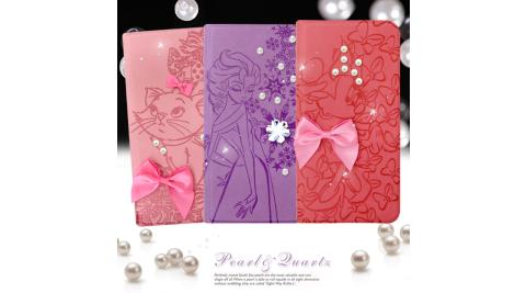 迪士尼授權 iPhone 6/6s 4.7吋 珍珠水晶浮雕系列皮套
