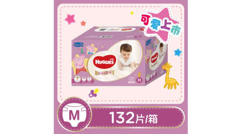 【好奇】裸感紙尿褲/尿布(佩佩豬聯名版) M 132片
