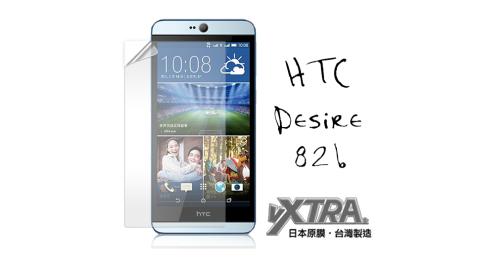 VXTRA HTC Desire 826 高透光亮面耐磨保護貼 保護膜