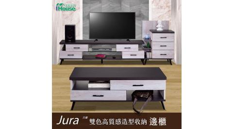 IHouse-杰爾 雙色高質感造型收納展示櫃