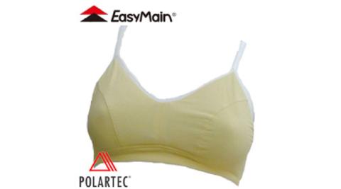 【EasyMain 衣力美】M002/ME00002 頂級彈性快乾運動胸衣(細肩帶) 黃/運動內衣/吸濕排汗/台灣製
